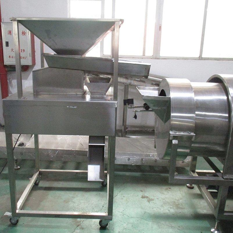 Spray Coating System