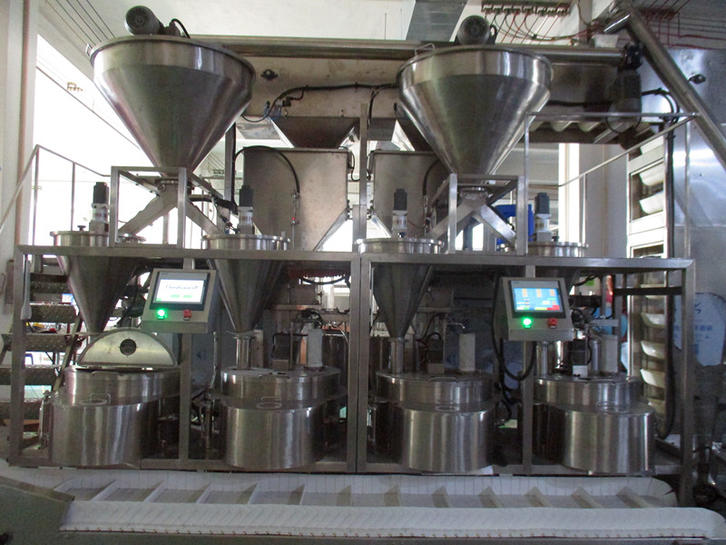 Automatic Coating Machine ACM1200